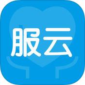 社区服云(海淀航天小区)v1.0.5