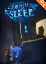 Among the Sleep3DM未加密版
