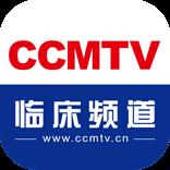 CCMTV医学视频app
