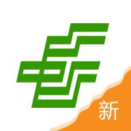 中国邮政app2.5.8安卓版