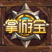炉石传说疯狂的冬幕节卡组助手v2.6.9