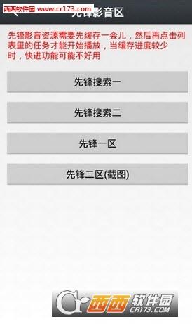 那好吧1024老版本app安卓版 v1.6.0.3