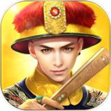 模拟当皇帝的游戏v1.4 安卓版