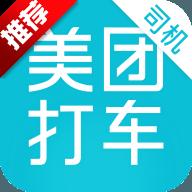 美团打车司机端最新版V2.4.11 官方安卓版