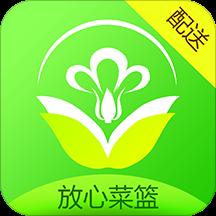 青青配送appV1.0.0 安卓版
