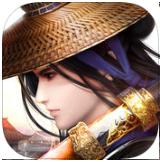 幻剑风云1.0.6安卓版