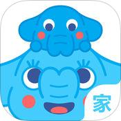 作业盒子家长appv3.4.1安卓最新版