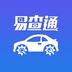 易查通app