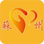 (社会扶贫)苏州阳光扶贫官方app