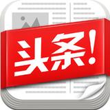 今日头条新知app