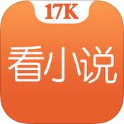 17K小说努比亚定制版app