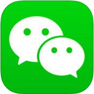 微信6.6.1免费版