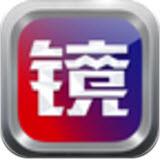 声音镜子app3.8.3 安卓版