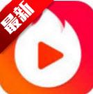 火山小视频红包助手