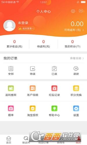 省多淘 1.0.1安卓版