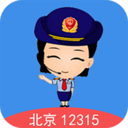 北京消费投诉app最新版