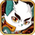 京剧猫安卓版v1.0.5 最新版