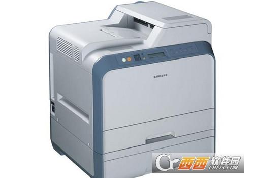 三星600打印机驱动 2.50.06官方版