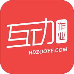 2018寒假作业答案app