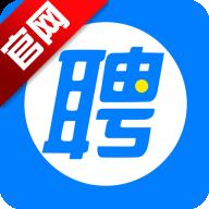 智联招聘7.8.2安卓版
