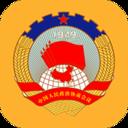济南政协官方app