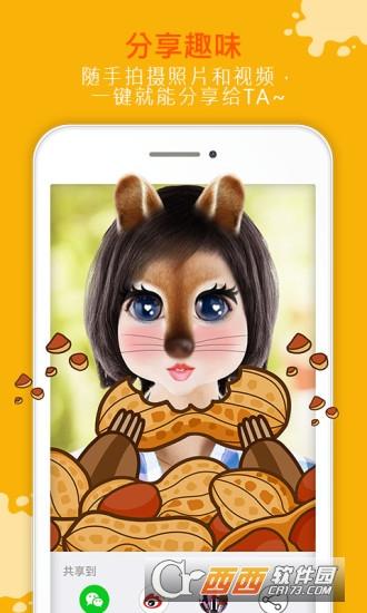 玩美Fun app免费版 v1.13.0安卓版