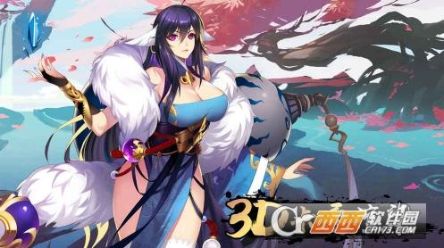 狐妖小红娘手游离线辅助脚本 最新版