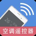 空调遥控专家app7.1.2安卓版