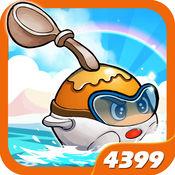4399美食大战老鼠体验服app9.14安卓食神谱手机版