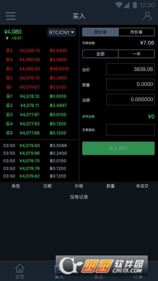 比特币中国苹果手机客户端 v1.0 官方最新版