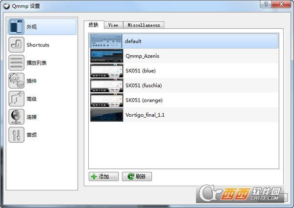 Qmmp音乐播放器 v1.2.3 最新版