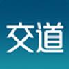 交道app