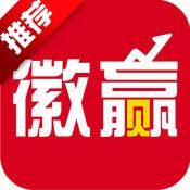 华安徽赢app