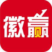 华安徽赢苹果版