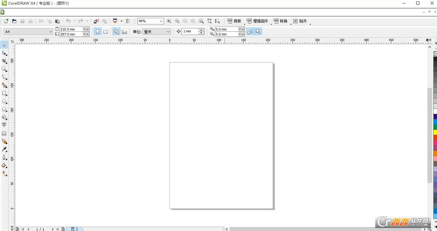 CorelDRAW X4 SP2精简增强版 简体中文专业正式版