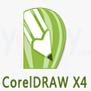 2017 CorelDRAW x4破解版64位中文版