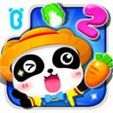 数学农场游戏宝宝巴士v9.12.0000 苹果版