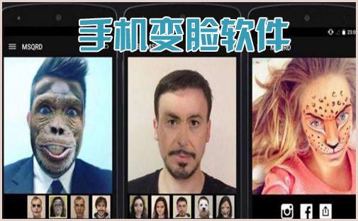 变脸软件有哪些_变脸软件叫什么_变脸软件下载