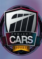 赛车计划2(Project CARS 2)3DM免安装硬盘版