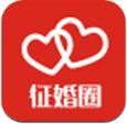 征婚圈v1.1.49手机版