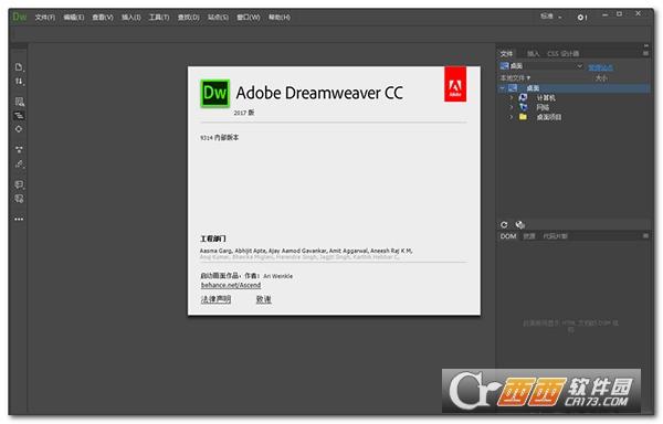 adobe dreamweaver cc 2017 mac汉化版 V17.0