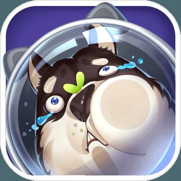 星际冲突ios版v1.2.3 苹果版