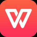 WPS Office 201810.1.0.7311 官方最新版