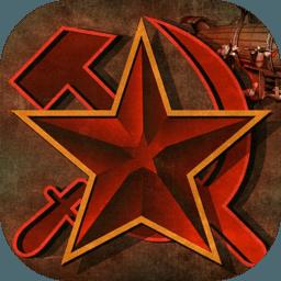 红色警戒2共和国之辉 mac版