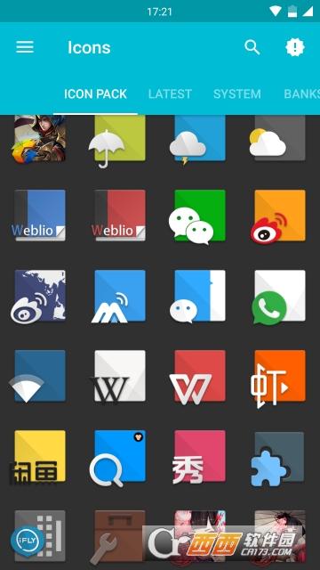 左下图标包 v1.0.5.315 手机版