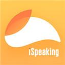新东方爱说口语app