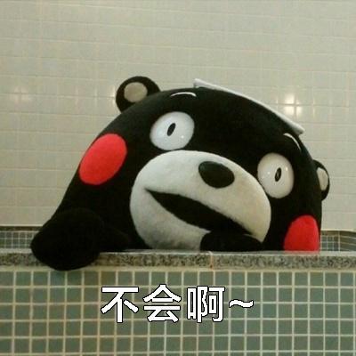 你的良心不会痛吗熊本熊搞笑表情包高清版