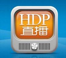 HDP直播迷你版apk
