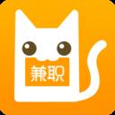 兼职猫求职版7.0.1安卓版