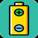 电池修复专业版